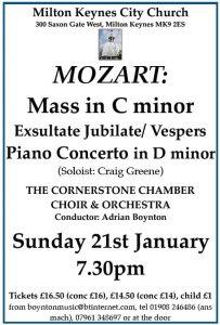 Mozart: Mass in C minor @ The Church of Christ the Cornerstone