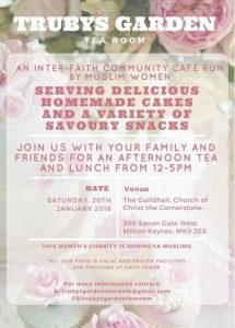 Truby's Garden Tea Room @ The Guildhall, The Church of Christ the Cornerstone